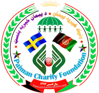 Paiman Charity Foundation 2017 200 TUM